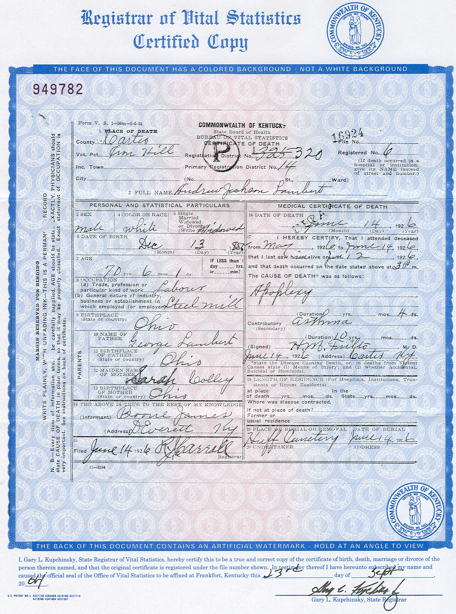 Nazdar digital genealogy archives relatives of the eicher family marriage certificate of son 1945 andrew jackson lambert is listed as the father of orville wayne lambert aiddatafo Gallery